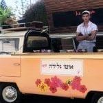 אוטו גלידה איטלקית-קייטרינג צ'ורסקו